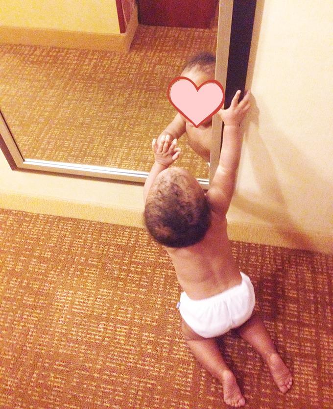 Samarah in the mirror