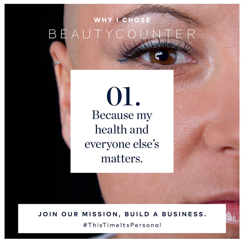 Top 6 Reasons to Join A Gutsy Girl Beautycounter Team www.sarahkayhoffman.com #mompreneur #beautycounter #healthyliving health matters
